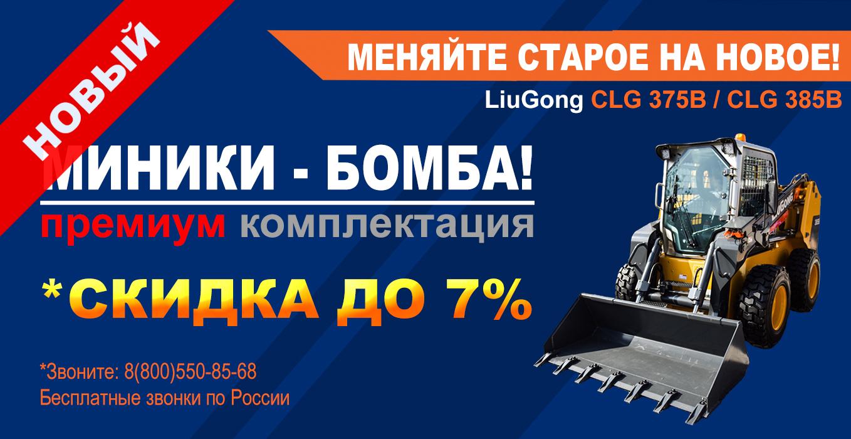 Шаблон-iugongrus-миники(серия-B)